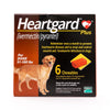 Heartgard Plus Brown Chewables for Dogs 51-100 lbs (23-45 kg)