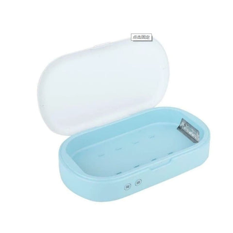 Multi-Function UV Phone Sterilizer Box with Aromatherapy - MK Online Store 101