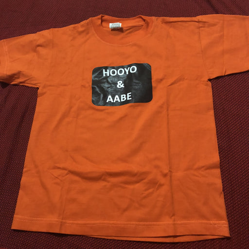 Round Neck Kids branded t shirt(Hooyo&Aabe) Funaanad caruur