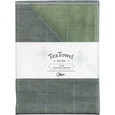Binchotan Infused Anti-bacterial Tea Towel - Set of 2 (color choice)