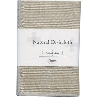 Natural Binchotan Infused Anti-bacterial Dishcloth