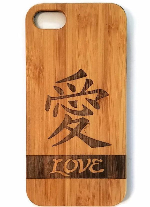 Kanji Love Symbol bamboo wood iPhone case for iPhone 6, iPhone 6s, iPhone 6 plus, iPhone 7, iPhone 7 plus, iPhone 8, iPhone 8 plus, iPhone X, XS, XR, XS Max