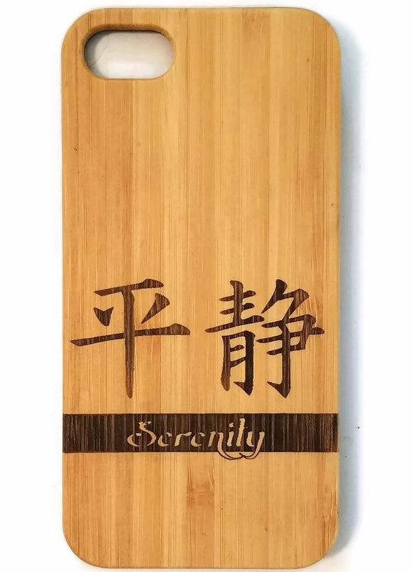 Kanji Serenity Symbol bamboo wood iPhone case iPhone 6, iPhone 6s, iPhone 6 plus, iPhone 7, iPhone 7 plus, iPhone 8, iPhone 8 plus, iPhone X, XS, XR, XS Max