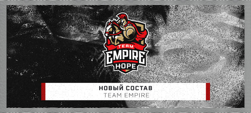 New Team Empire roster