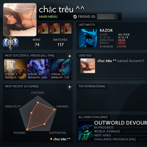 Ancient I | MMR: 3575 / TBD