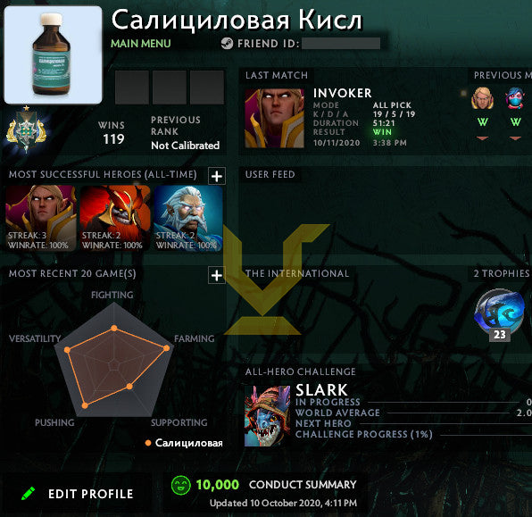 Archon I | MMR: 2450 - Behavior: 10000
