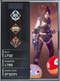 LVL 85 | BATTLE PASS 2