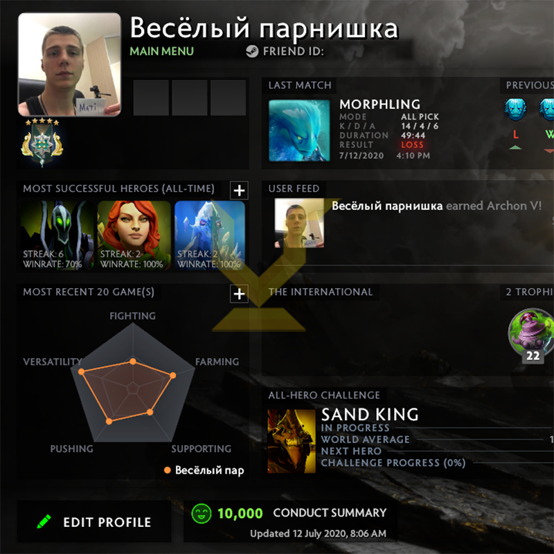 Archon V | MMR: 3040 - Behavior: 10000