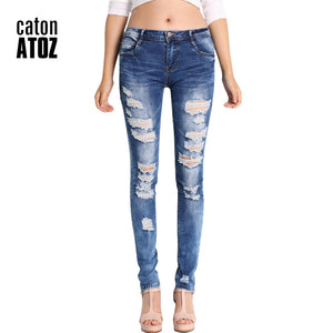 Womens Ripped Skinny Denim Jeans