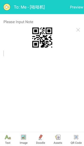 preview-the-QR-code