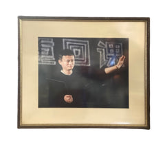 SILICON VALLEY: Peter Gregory's Framed Photograph of Jack Ma