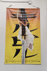 Kill Bill Custom Wall Art