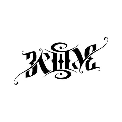 Believe Ambigram