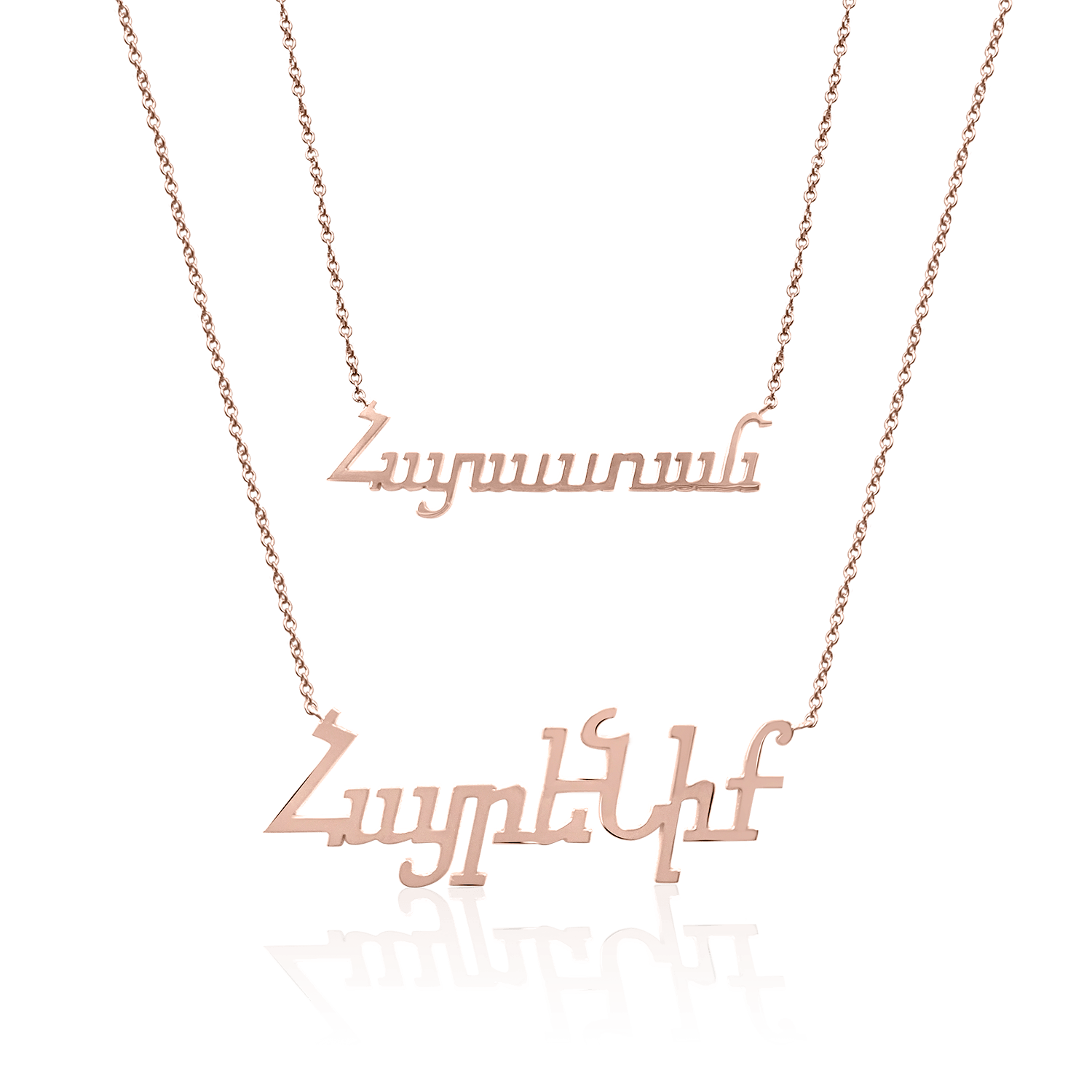 Personalized Armenian Letter Name Necklace