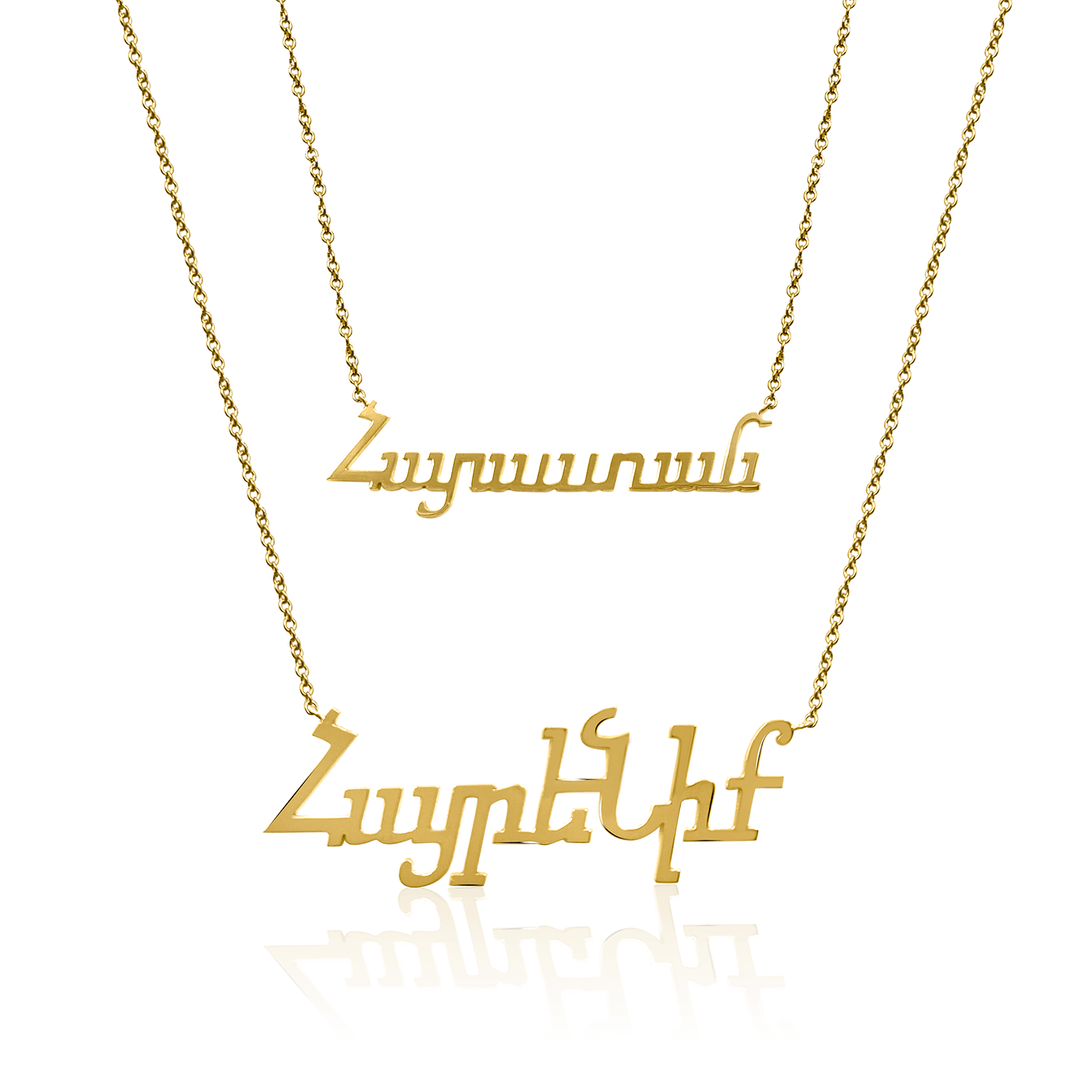 Personalized Armenian Letter Necklace