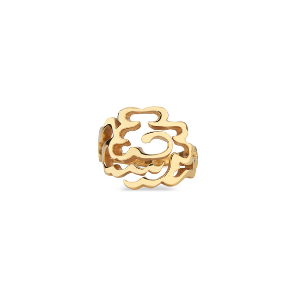 18k Yellow Gold Cloud Motif Ring