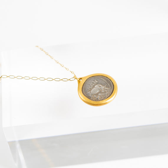 Lola Brooks<br>Ancient Greek Coin Pendant