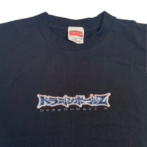 "Vintage Dragon Ball Z ""Funimation"" T-Shirt"