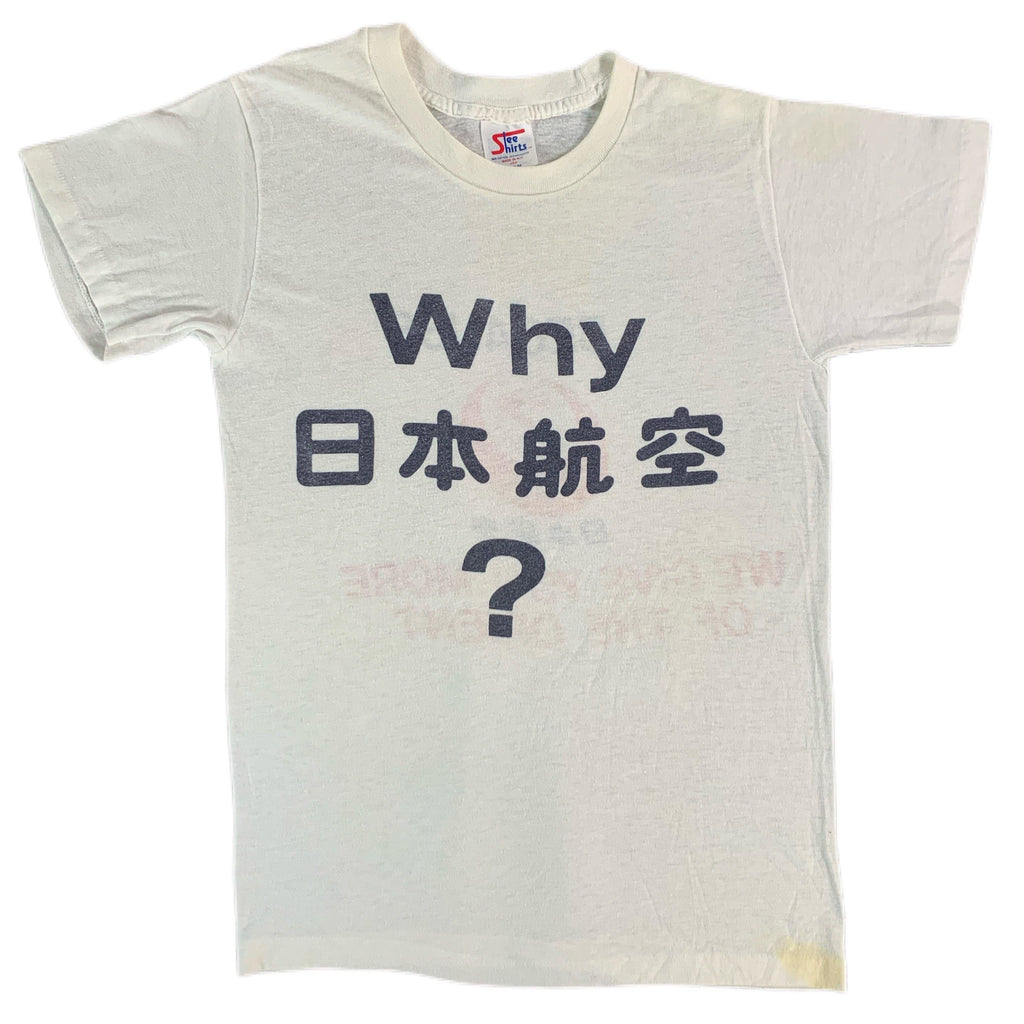"Vintage Japan Airlines ""Why?"" T-Shirt"