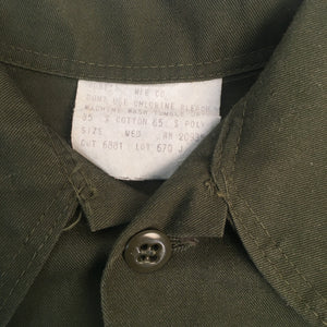 "Vintage Elvis Costello ""Armed Forces"" Jacket"