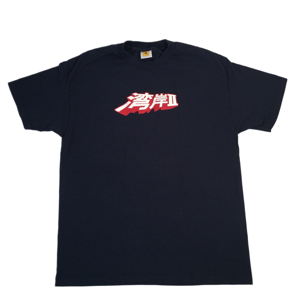 "Vintage Midnight Club ""II"" T-Shirt"