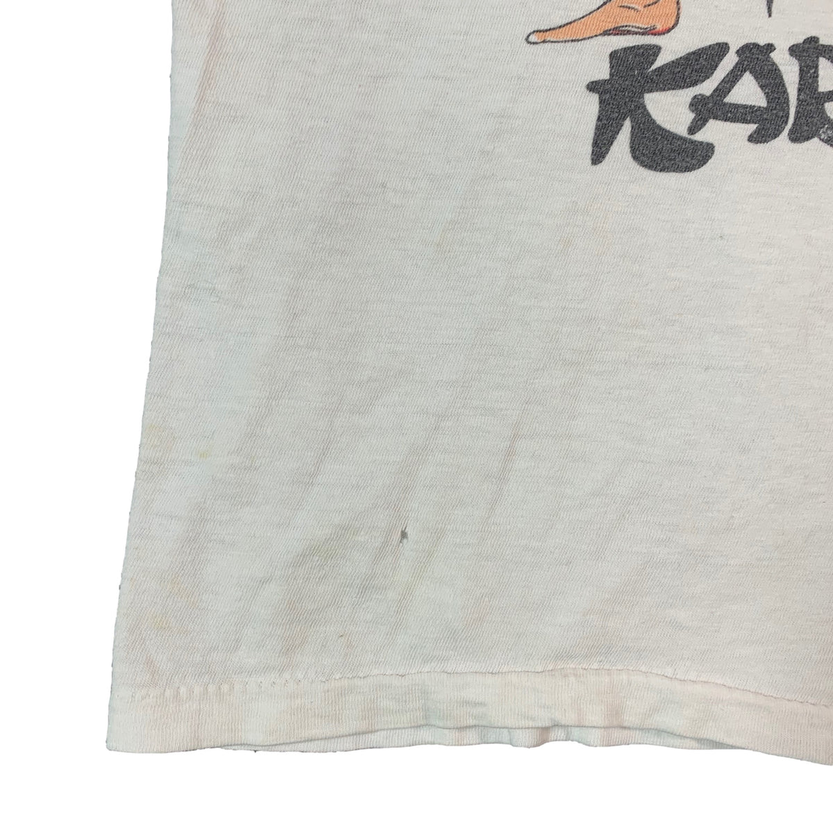"Vintage Reese Victor Co. ""Karate"" Kid's T-Shirt"
