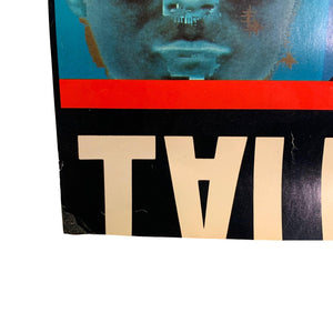 "Vintage Talking Heads ""Remain In Light"" Sire Records Promo Poster"