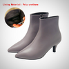 POINTED HIGH HEELS MARTIN BOOT