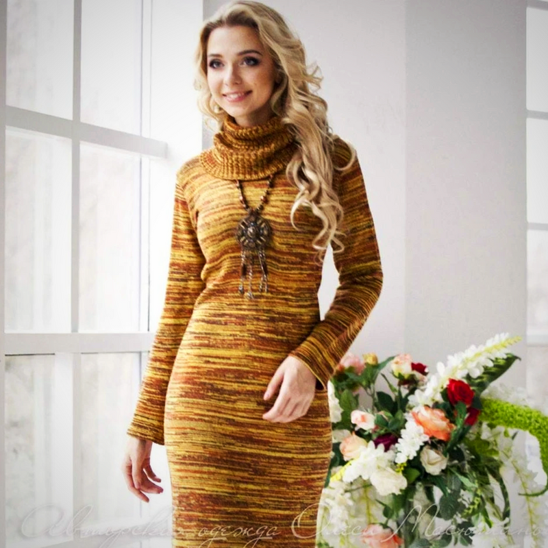 Heathered Golden knit dress