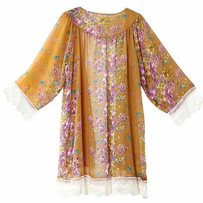 Ladies Floral Printed Cape Cardigan