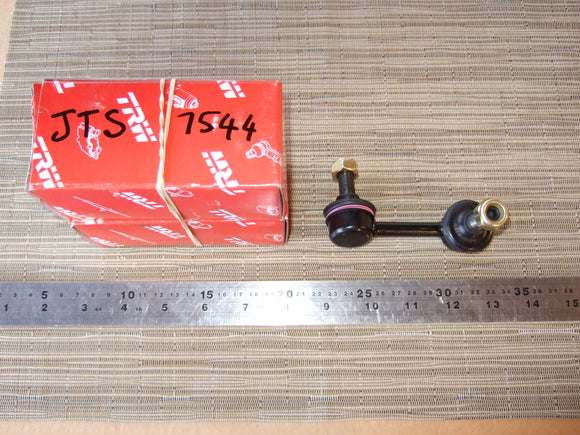 Honda Civic ES Sway Bar Link