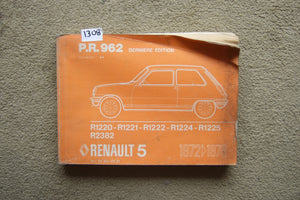 Renault 5 R1220,1221,1222, 1224,1225 R2382 Parts Catalogue (French)