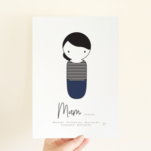 Mother's Day Personalised Print | Sweet Petite