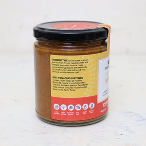 Load image into Gallery viewer, Madras Aunty's Chettinad Curry Paste - Medium