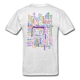 Purple Gel Line Dancing Word - Unisex - light heather gray