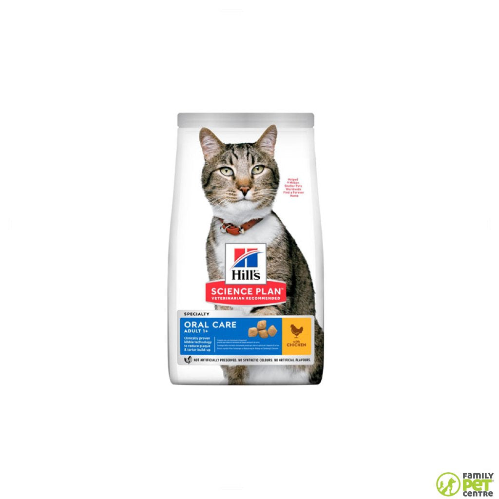 Hills Science Plan Adult Oral Care Cat Food