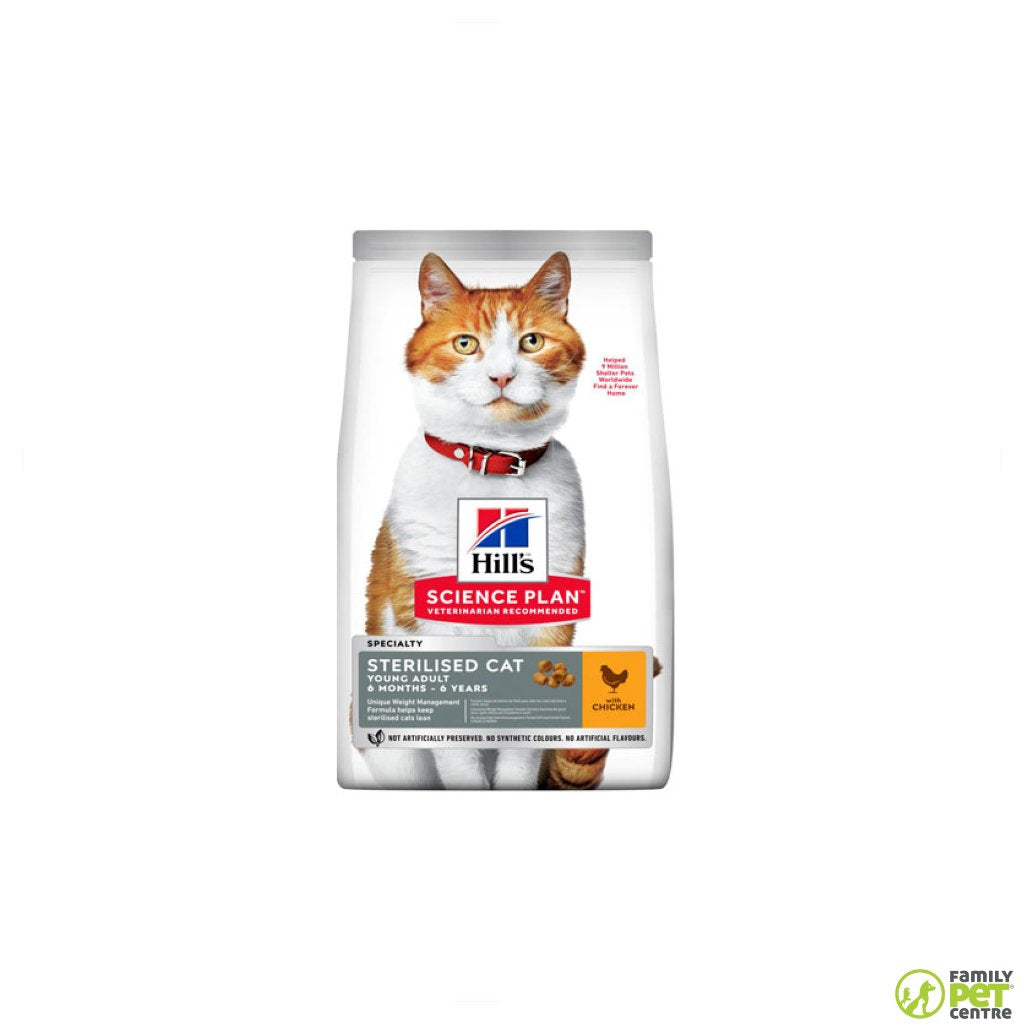 Hills Science Plan Adult Sterilised Young Cat Food
