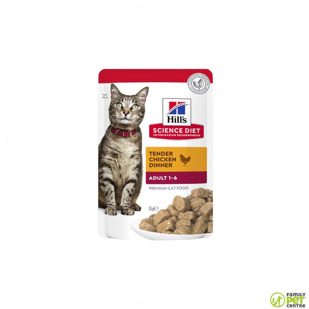 Hills Science Plan Adult Wet Cat Food