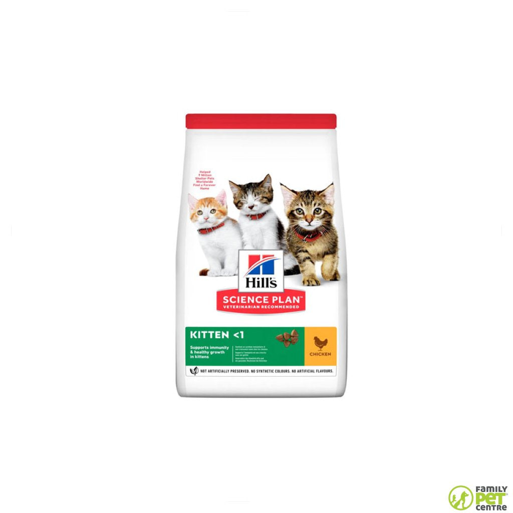 Hills Science Plan Kitten Food