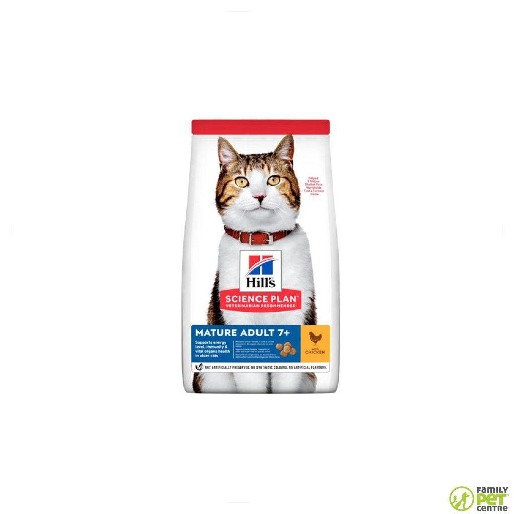 Hills Science Plan Mature Adult Cat Food