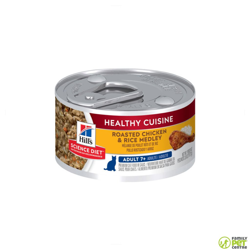 Hills Science Plan Mature Adult Wet Cat Food Can