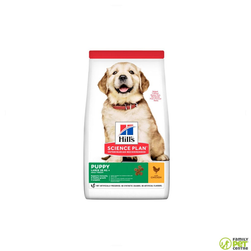 Hills Science Plan Puppy Large Breed Dog Food