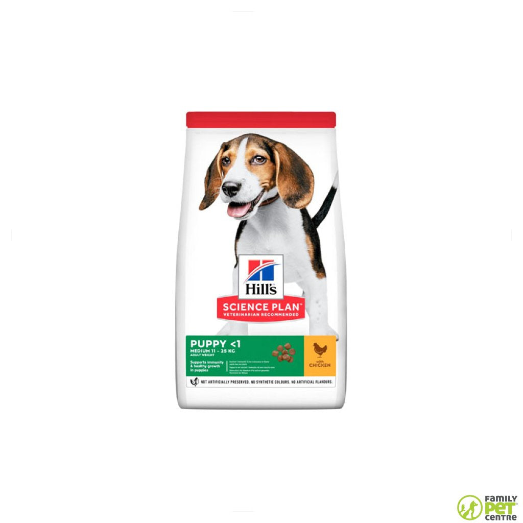 Hills Science Plan Puppy Medium Breed Dog Food