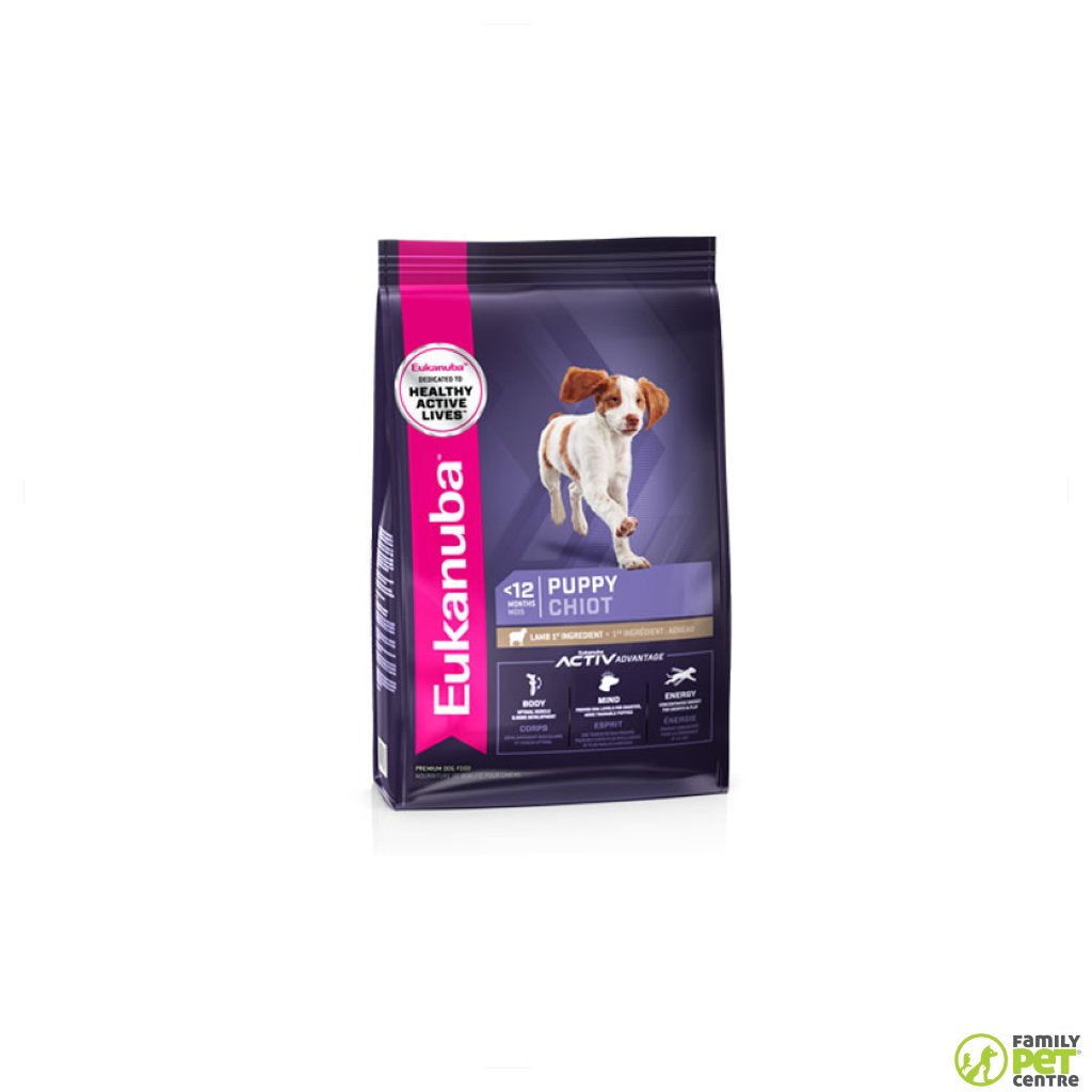 Eukanuba Small & Medium Breed Puppy Dog Food - Lamb & Rice