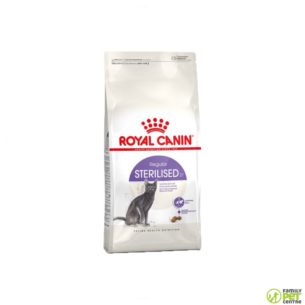 Royal Canin Sterilised 1-7 Years Cat Food