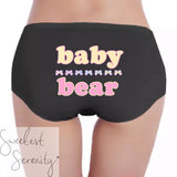 Baby Bear Panties (2 Colors)