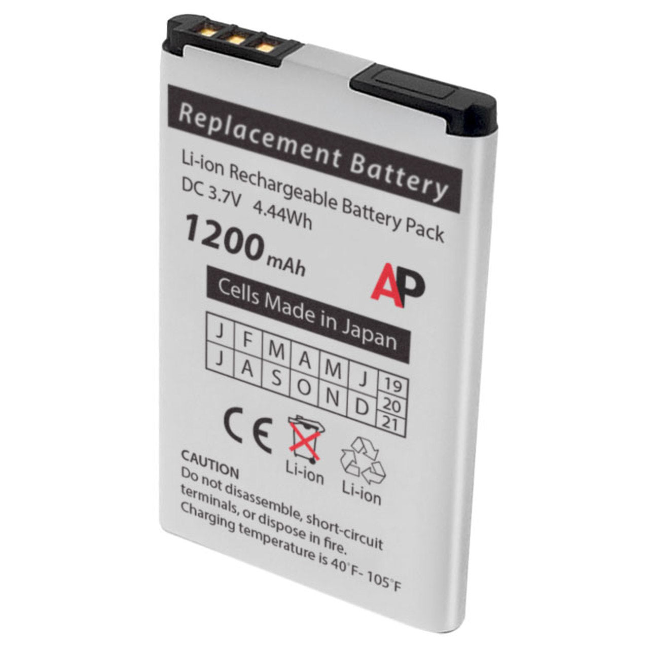 EnGenius EP-802 Battery