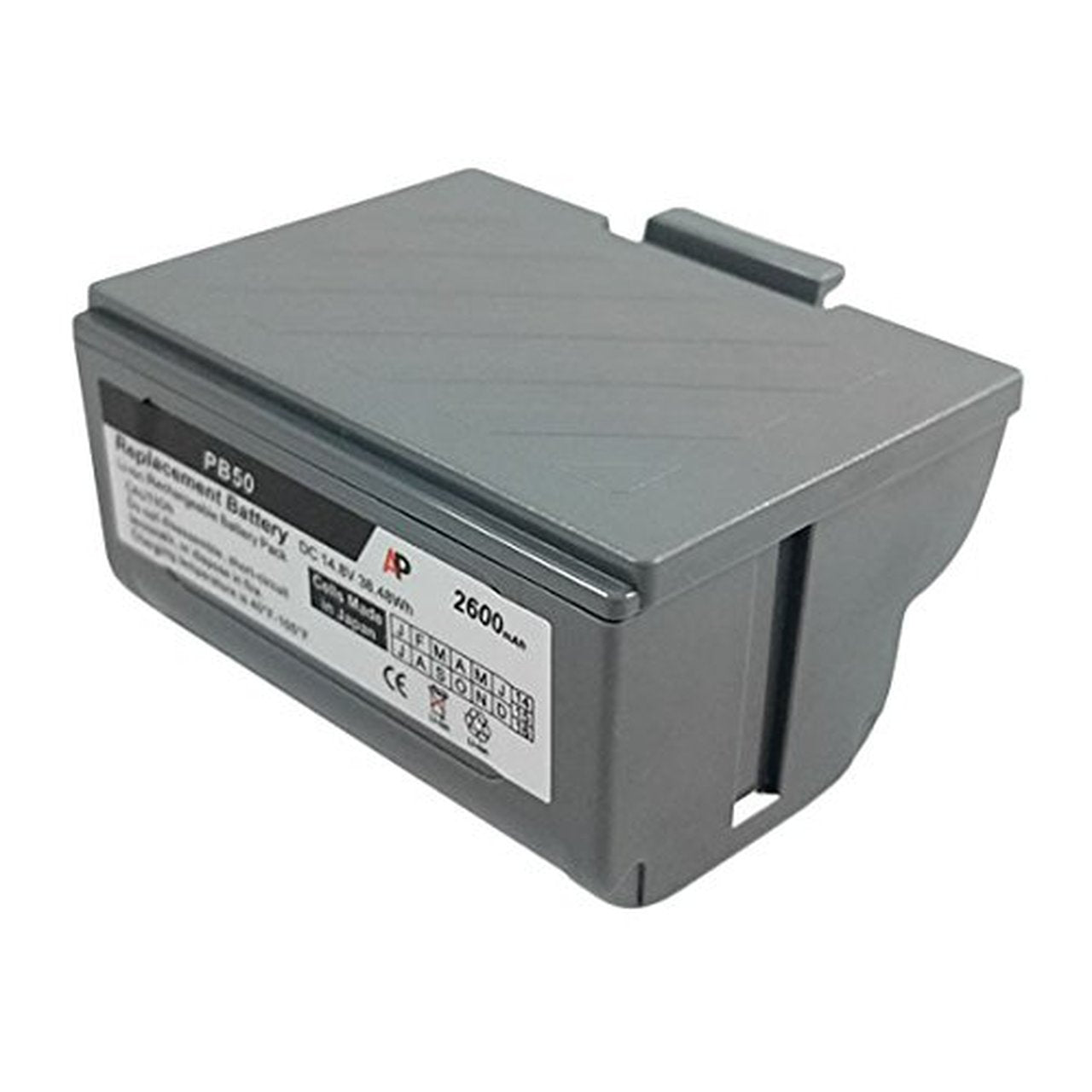 Honeywell PB50 Battery