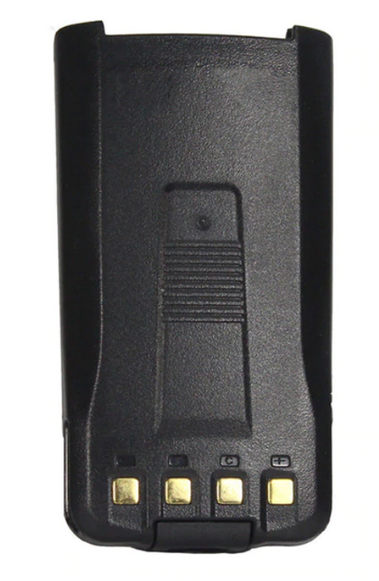 HYT Hytera TC-620 Battery - AtlanticBatteries.com
