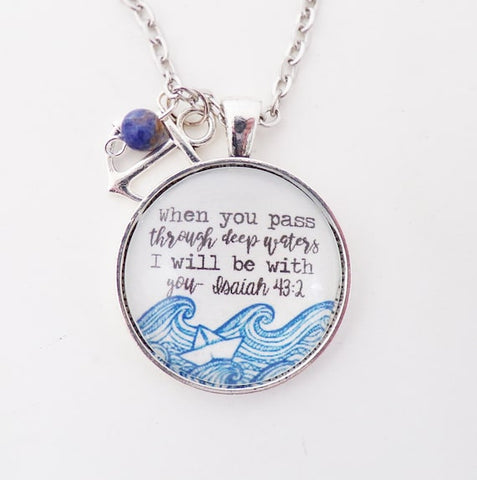 Isaiah 43 2 best gifts for christian friends